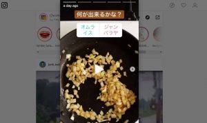 Cara Download Story Instagram 6
