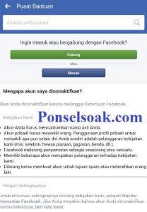 Mengembalikan Akun Facebook Yang Diblokir Melalui Android 4