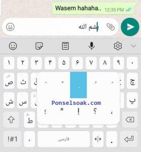 Menulis Hruf Arab di Android Samsung 7