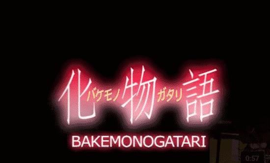 bakemonogatari resized
