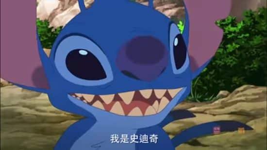 Stitch Ai