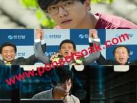thumbnail komedi romantis korea
