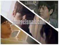 40+ Drama Korea Komedi Romantis