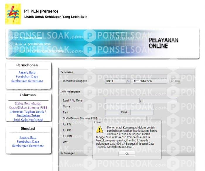 Cara Dapat Token Listrik Gratis 2020 Lewat Website PLN